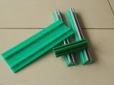 聚乙烯鏈條導軌.南陽聚乙烯異型件加工廠