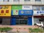 (广渠路商铺直售)沿海赛洛城精装商铺低价钱出售,位置好稀缺资