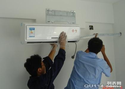 成都鑫胜中央空调维修家用空调维修空调保养清洗服务