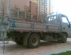 大空间面包车/3.1米/4.2米车箱货车出租 c