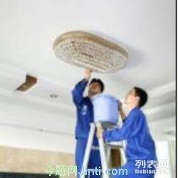 东营安装灯具卫浴厨具 维修各类灯具,改装线路管件