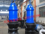 天津轴流泵 潜水轴流泵 雪橇式轴流泵选型报价