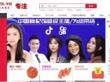 入駐中國枸杞館享超級補貼