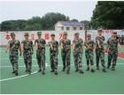 北京军事化特训学校招收家里管不住的孩子