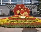 北京花坛设计摆放 景观园林设计施工