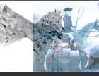 艺术留学 英国 美国 作品集培训机构- AR 国际艺术教育