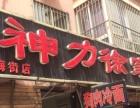 吉祥市场附近 大门脸精装饭店120平出兑