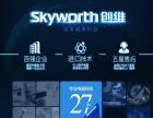 北京房山创维滚筒洗衣机 8公斤 投币刷卡 在线支付 全自动