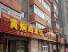沈河区妇婴医院对面 饭店餐馆个人出兑