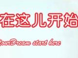 杭州表演藝術高考培訓 影視表演藝考培訓 班