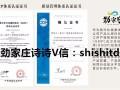 2017做微商选劲家庄红薏米芡实茶 市场大门槛低手把手培训