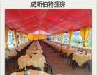 杭州淳安桐庐户外高端大棚优质篷房出租销售