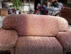 翻新旧沙发随叫随到预约上门服务
