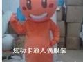 宜昌卡通人偶服装出租
