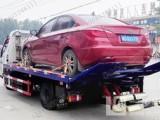武汉高速救援 号码,道路救援车报价