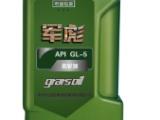 军彪润滑油厂家分析防泄漏齿轮油是什么样的齿轮油?
