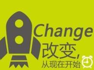 广州白云英语培训哪家好,成人英语初级培训班