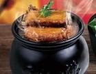 瓦罐香沸小吃快餐加盟要求是什么?