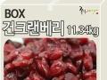 韩国小食品,休闲好伴侣