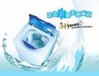 南宁海尔洗衣机~(各中心)售后服务热线是多少电话/?
