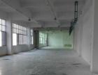 塘头3楼600平米小面积厂房出租