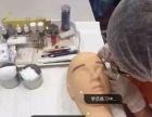 唯可韩式半永久美妆培训