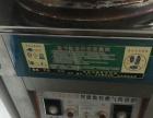 数控燃气烤饼炉