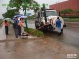 上海奉贤区头桥镇下水道疏通抽化粪池清理