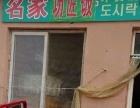 宝龙城市广场 城阳区山城路南疃市场 酒楼餐饮 商业街卖场