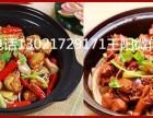 济南哪里可以吃到正宗的重庆鸡公煲,鸡公煲加盟培训包教包会