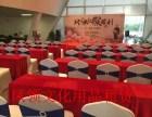 深圳哪里有桌椅物料出租 年会宴会桌椅 会议桌椅 沙发茶几出租