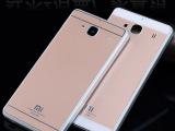 红米2手机壳红米2手机套小米红米2A手机后盖红米2手机保护壳外壳