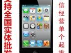 Apple/苹果iPhone4手机 iphone4代 原装手机 智能手机 苹果手