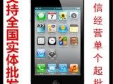 apple/苹果4s iphone4s手机 原装正品苹果手机 原
