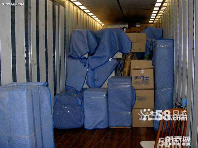 泉州鸿运搬家 居民搬家 公司搬家 喜迎国庆优惠中