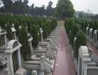 成都陵园公墓排行榜 成都公墓大全 地址 网址