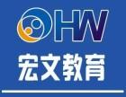 汽车维修工证书怎么考 去南京宏文教育