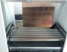 9成新台湾风味烤肠机,7管带灯