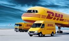 重庆DHL,重庆DHL国际快递,可寄食品.液体.化妆品