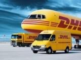 兰州DHL快递,电话 ,地址及派送范围
