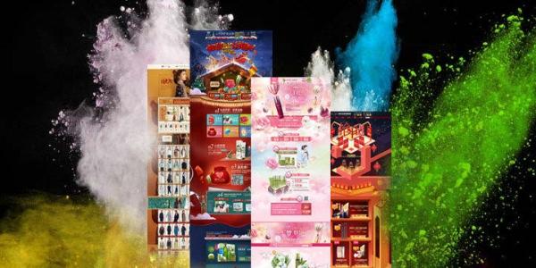 网店淘宝设计装修产品拍摄网店运营微商城设计