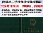 上海建筑施工建筑电工培训,电工证复核