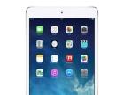 Apple iPad mini3 全新未拆封