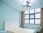尚城公寓 写字楼 2100平米