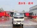 东风5吨多功能园林绿化洒水车厂家直销