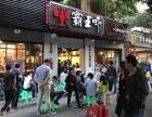 开龙虾店需要多少钱-重庆霸王虾开放区域加盟一览