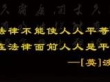 离婚需要哪些证据广州天河区起诉离婚需要哪些材料鑫霆律师