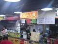 海淀紫竹桥紫竹院路10平小吃快餐店转让521878
