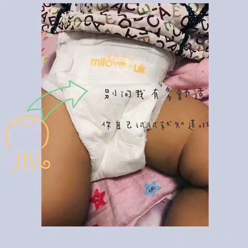 米洛爱加纸尿裤好用吗? 米洛爱加厂家联系方式?