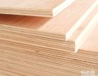 木质材料层压式木板材类 防火防水酚醛板